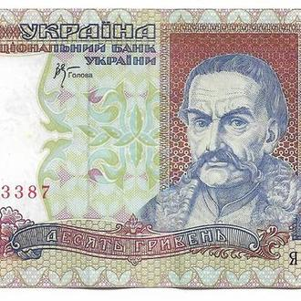 Украина 10 гривен 2000 Стельмах ЯА ..387