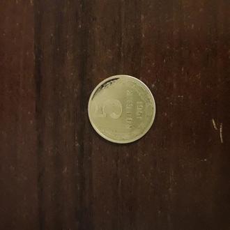 5 копеек 1961 2.2А