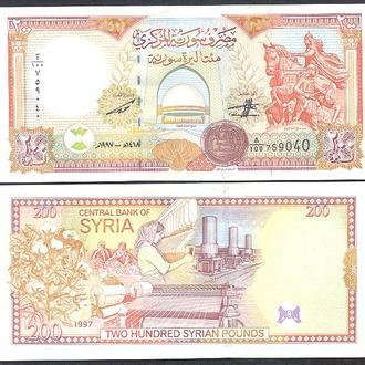 Боны Азия Сирия 200 фунтов 1997 г.