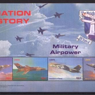 Либерия ** История Военная Авиация Самолеты бл MNH