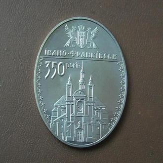 Івано-Франківськ- 350 років 2012. 5 грн.