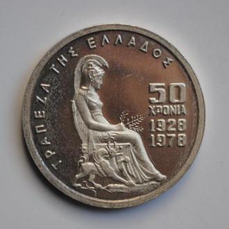 Греция 100 драхм 1978 г., PROOF, '50 лет банку Греции' РЕДКАЯ