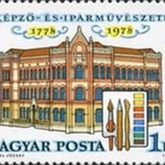Венгрия 1978