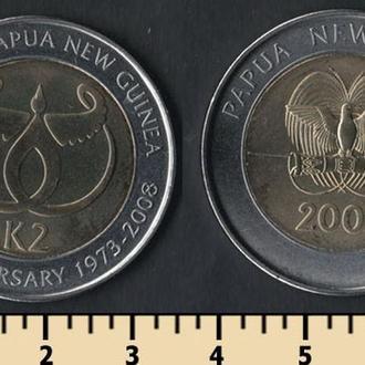 Папуа-Новая Гвинея 2 кины 2008