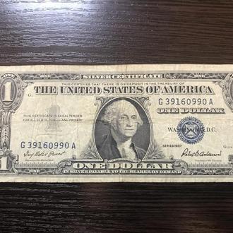 1 доллар США 1957 Silver Certificate