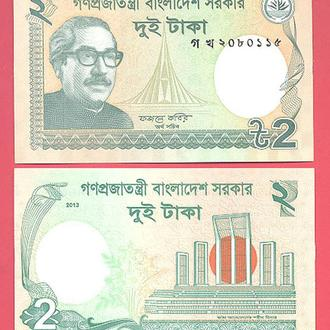 2 рупий Индия