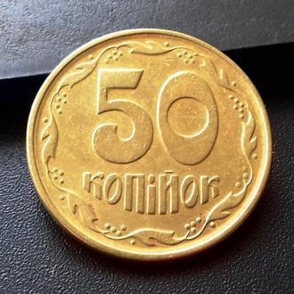 MN Украина 50 копеек 1996 г., мелкий гурт, РЕДКАЯ!