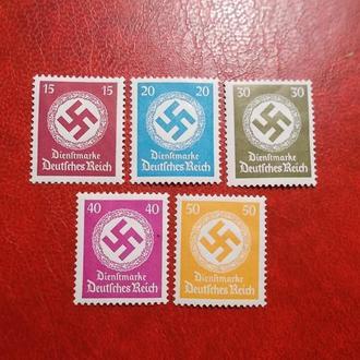 186.D.Reich..mi 138-43..mh