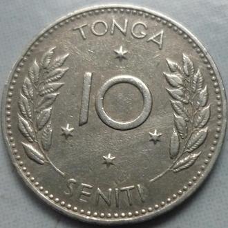 Тонга 10 сенити 1967