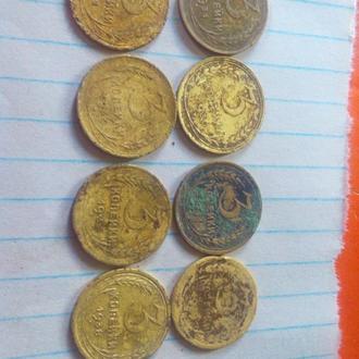 Продам монеты СССР наминал 3 копейки 1930 1929 1938 1931 1936 1937