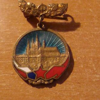 медаль Чехословакия флаг СССР  ЧССР т.м.эмаль