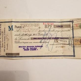 Старый документ Франция Париж, 1931 год + 2 марки!
