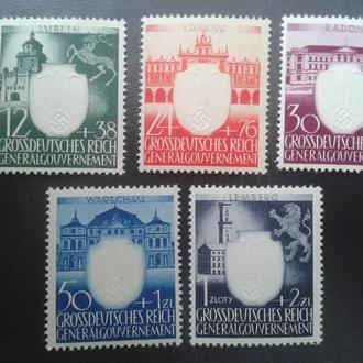 германия рейх-№105-109 GG львов MNH
