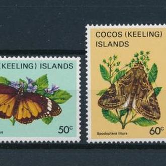 Кокосовые острова бабочки MNH