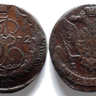 5 копеек 1772 года №1739