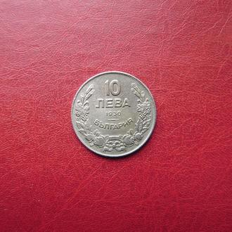Болгария 10 лев 1930