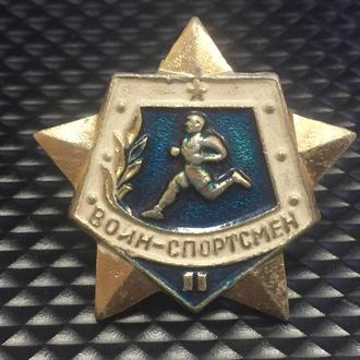 Знак Воин-спортсмен 2-го разряда
