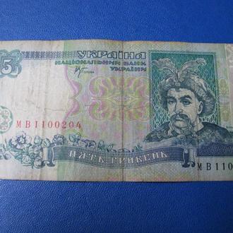 5 Гривень Пять Гривен 2001 Україна Украина