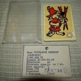 """новые пятнашки игра """"составной рисунок"""" 1984 год с паспортом винтаж"""