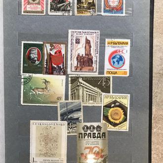Почтовые марки. Филателия.