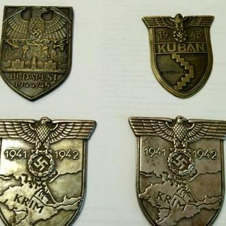 Щиты разные 3 рейх