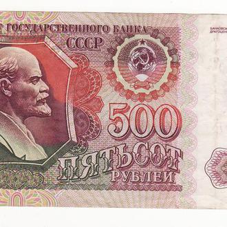 Приднестровье 500 рублей 1992 1994  с маркой, Суворов