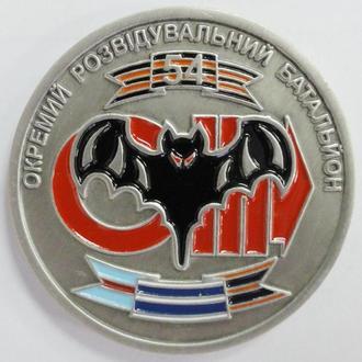 Настольная медаль 54 орб ВС Украины