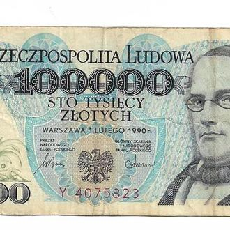 Польша 100000 злотых 1990 одна буква в серии. Не частая
