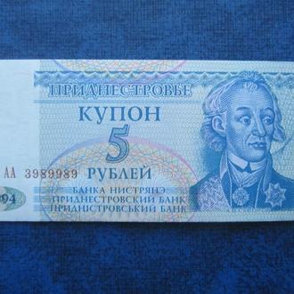 банкнота 5 рублей Приднестровье 1994 UNC пресс
