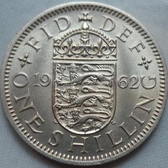 Великобритания 1 шиллинг 1962 состояние в коллекцию