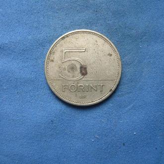 Венгрия 5 форинтов 1993 год