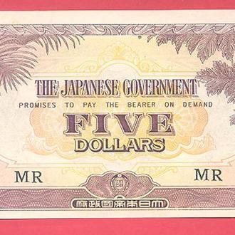 Боны Азия Малайзия 5 долларов Японская окупацич 1942 г.