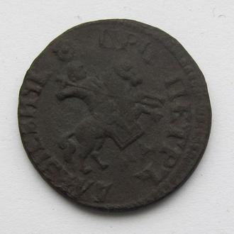 Копейка 1705 МД  Петр 1