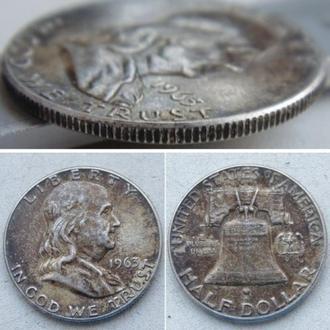 США ½ доллара, 1963г.  Franklin Half Dollar. Серебро 0.900
