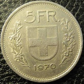 5 франків 1970 Швейцарія