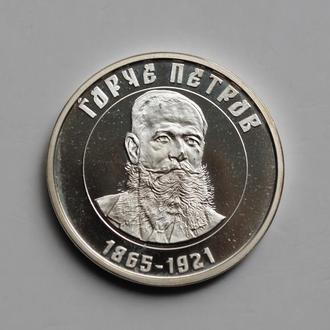 Македония 100 денаров 2003 г., PROOF, '100 лет государственности. Горче Петров'