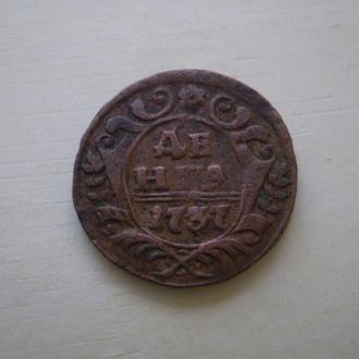 Деньга 1737г.