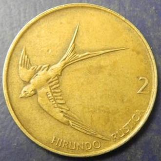 2 толара 1994 Словенія