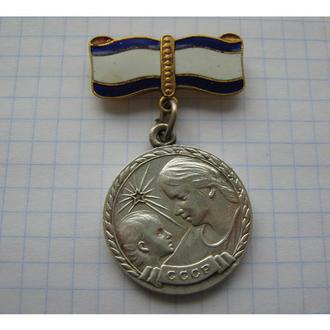 МАТЕРИНСТВА медаль СРІБНА