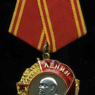 Орден Ленина 21212 на ГСС