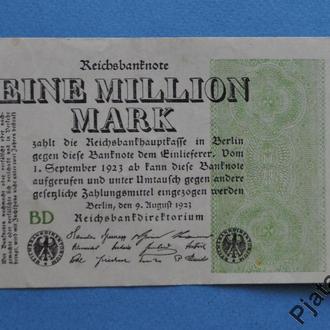 Германия 1 миллион  1000000 марок 1923 г состояние
