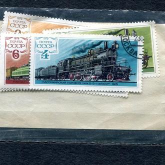 Комплект гашеных марок СССР №18 в оригинальной упаковке.