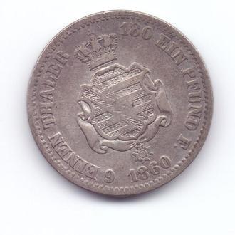 Саксония 1/6 талера - 1/6 Taler 1860 F Серебро Нечастая!