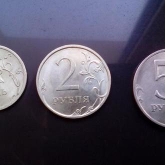 3 монеты 1 лотом  1. 2. 5. руб.