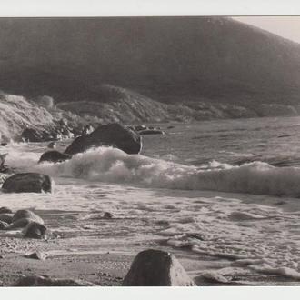 Крым Прибой 1963 Альперт