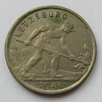 Люксембург 1 Франк 1946 (KM#46.1)
