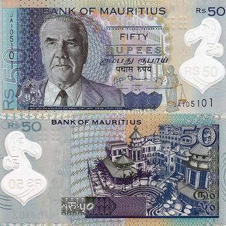 Маврикий - 50 рупий 2013 UNC