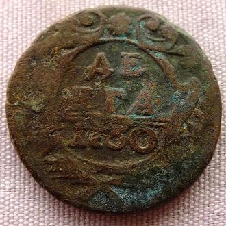 Денга 1750   №25