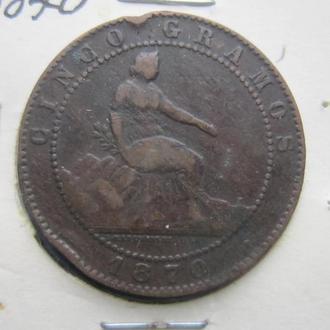 монета 5 сентимо Испания 1870 фауна лев