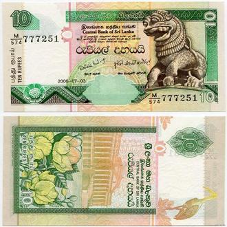 Шри-Ланка. 10 рупий 2006 года UNC Пресс